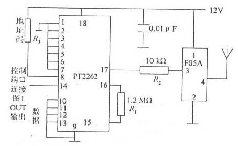 f05a数据信号发射电路