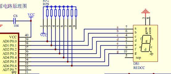 51单片机编程与设计--基于单片机及pc机的电子琴设计