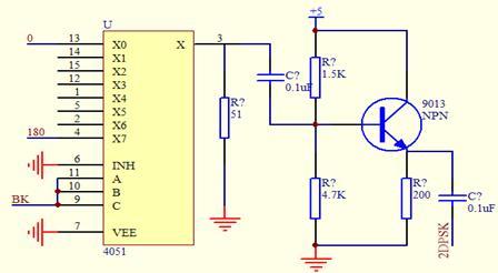 mx469a的ffsk调制解调器