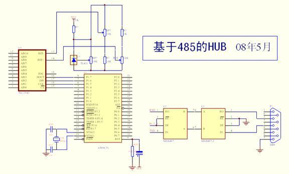 51单片机编程与设计--基于单片机的智能485hub系统