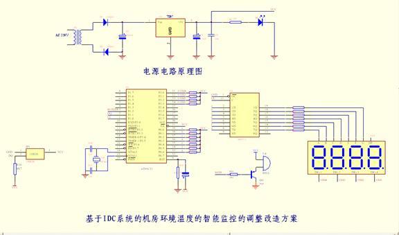 """2 详细说明如下: (1) 复位电路: 由电容串联电阻构成,由图并结合""""电容电压不能突变""""的性质,可以知道,当系统一上电,RST脚将会出现高电平,并且,这个高电平持续的时间由电路的RC值来决定。典型的51单片机当RST脚的高电平持续两个机器周期以上就将复位,所以,适当组合RC的取值就可以保证可靠的复位。一般教科书推荐C 取10u,R取10K。原则就是要让RC组合可以在RST脚上产生不少于2个机周期的高电平。至于如何具体定量计算,可以参考电路分析相关书籍。 (2) 晶振电路:典型的晶振取11."""