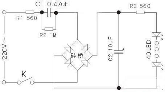 开关电源/充电器--led节能灯的设计-电子制作|电子