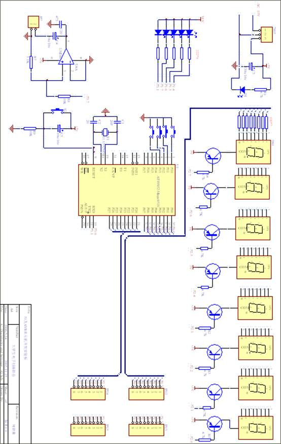 总 体 概 述 本设计采用AT89S52单片机作为整个系统的控制核心,具有:音乐琴, 电子钟, LED阵列扫描显示, 液晶字符显示, 循环彩灯 五个模块。音乐琴采用4X4矩阵键盘为输入键盘,共有十六个基本音, 并与其他功能组合, 具有一定的实用性与趣味性, 较好的完成题目要求。 关键词:单片机 矩阵键盘 频率 。 一、音乐琴系统。 1.