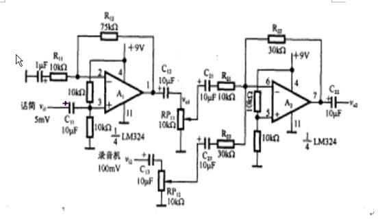 置放大两级电路组成.-音响放大器的设计图片