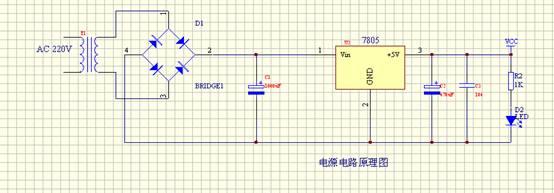 lm7805典型应用电路