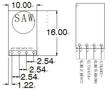 5.1.3 数码管的驱动电路设计 5.1.3.