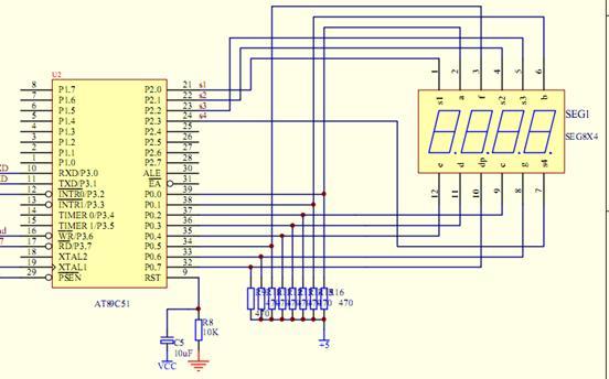 基于超声波的汽车防撞系统设计