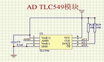 无线LED照明供电系统