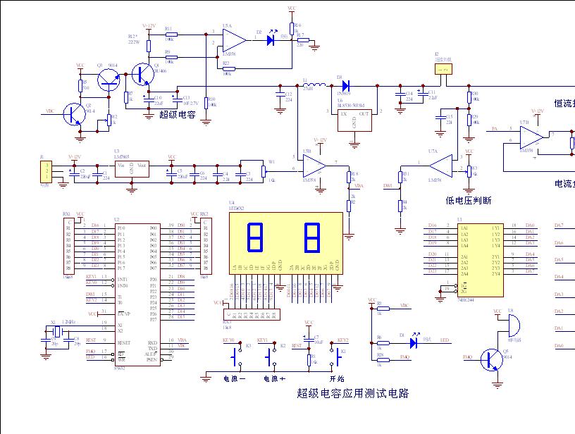 超级电容应用测试电路