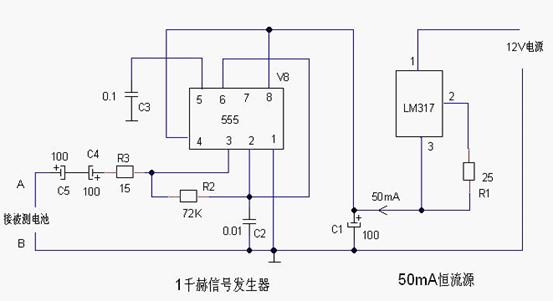 电池内阻的测试电路原理