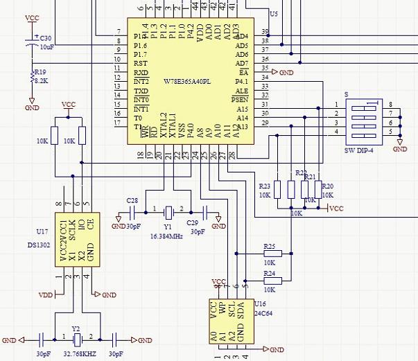 基于单片机的锂离子电池电量检测系统设计