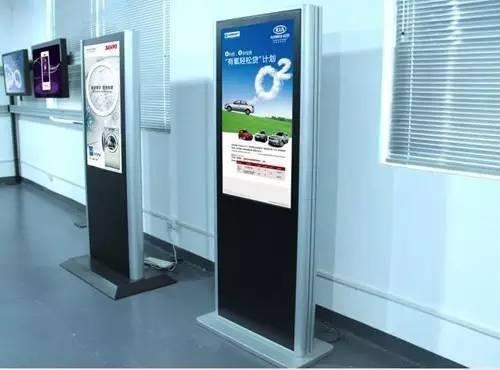 iphone6概念机广告_广告机_自动翻转广告道闸机