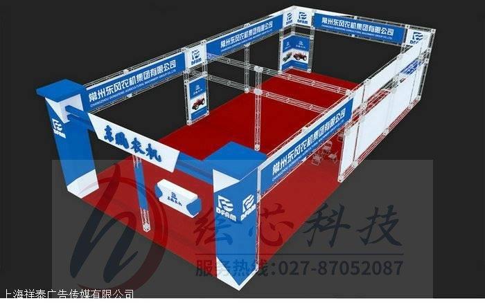上海会展设计搭建